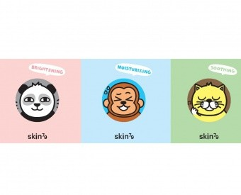 SKIN79 Tester Animal BB Angry Cat, Dry Monkey, Dark Panda 3x1ml